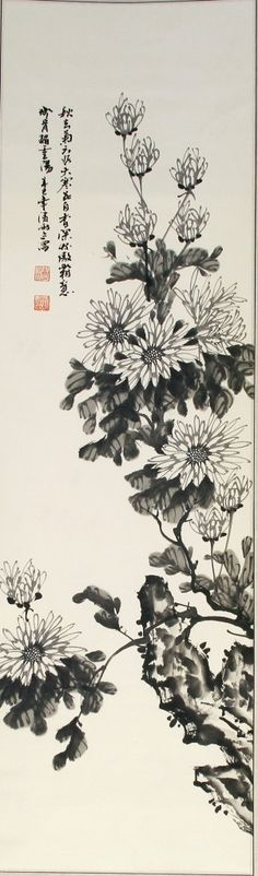 JP: China, scroll painting of Chrysanthemums, One of the 4 Gentlemen in the World of Flowers