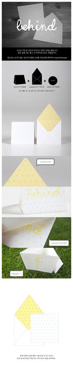 behind.  greeting card :-)