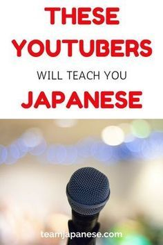 Learn Japanese for a real communication for your work, school project, and communicating with your Japanese mate properly. Many people think that Learning to speak Japanese language is more difficult than learning to write Japanese Japanese Language Proficiency Test, Japanese Language Learning, Learning Japanese, How To Learn Japanese, Learning Italian, Japanese Things, Japanese Phrases, Japanese Kanji, Japanese Online