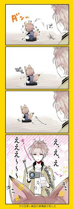 ( ˘ω˘ ) (@a3kkywo) さんの漫画 | 33作目 | ツイコミ(仮) Boy Character, Voice Actor, Anime Guys, Manhwa, Acting, Addiction, Memes, Drawings, Funny
