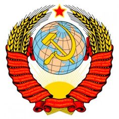 I used to think that Communism could be a solutions- that was, until I visited a Communist country, and before I lived in the former Soviet Union. Socialist State, Russian Red, Russian Revolution, Red Army, Arte Pop, Axis Powers, Coat Of Arms, World War Ii, Herb
