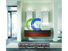 معرض وحدات حمام خشب كرياتف جروب 01203903309 Furniture Lighted Bathroom Mirror Home Decor