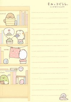 "San-X Sumikko Gurashi ""Places"" Memo Kawaii Drawings, Cute Drawings, Memo Template, Memo Notepad, Printable Scrapbook Paper, Bullet Journal Notes, Cute Notes, Kawaii Stationery, Cute Cartoon Wallpapers"