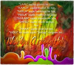 Latest Holi Wallpapers, Greetings and SMS!