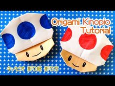 "origami mario characters ""Kinopio"" / 折り紙 マリオ キャラクター ""キノピオ"" 折り方 - YouTube"