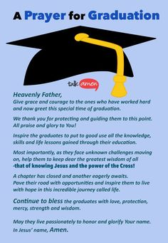 graduation prayer: