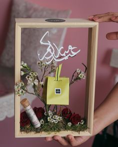 #fiore_eid_collection Price with flowers and jar and patchi : 210AED Price with flowers and jar : 185AED