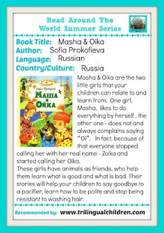 """Raising a Trilingual Child: Good Reads: """"Masha & Oika"""" by Sofia Prokofieva. Two little girls that your children can relate to and learn from. Short stories in Russian for children from 0-5."""