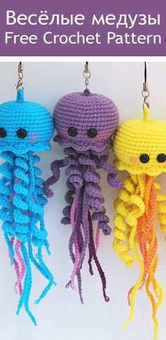 Crochet Fish, Free Crochet, Crochet Hats, Doll Patterns Free, Craft Patterns, Afghan Crochet Patterns, Knitting Patterns, Amigurumi Doll Pattern, Crocheted Jellyfish