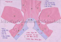라운드 민깃 저고리 만들기6 ( 안감 바느질순서) - 여자생활한복만들기 - 맨드리생활한복