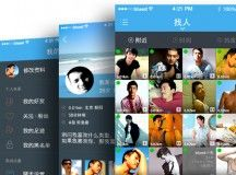 Triunfa sitio gay en China — ENEWSPAPER