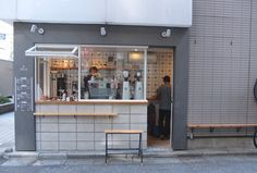 About Life Coffee is a tiny new multi-roaster coffee window from Onibus Coffee in Shibuya, Tokyo.