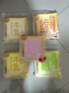 Aoyama Tokyo Toast Slice squishies (all).