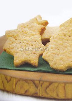 Édes, gyömbéres keksz   Receptek Cookies, Drinks, Desserts, Food, Crack Crackers, Drinking, Tailgate Desserts, Beverages, Deserts