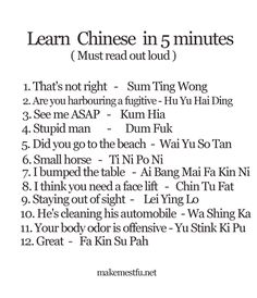 funny..must read out loud