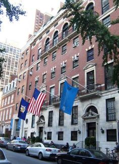 Marymount Manhattan College profile and admissions details
