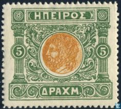 1914 Epirus - Moschopolis issuance. Medallion Andorra, Rarity, Postage Stamps, Greece, Coins, Poster, Around The Worlds, Europe, European Countries