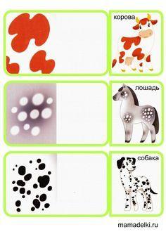 Autism Activities, Montessori Activities, Infant Activities, Activities For Kids, Preschool Science, Science Experiments Kids, Science For Kids, Art For Kids, Homeschool Worksheets