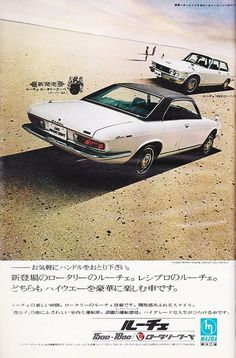 Classic Japanese Cars, Bmw Classic Cars, Auto Retro, Retro Cars, Mazda Cars, Mazda Rx5, Ad Car, Car Brochure, Old School Cars