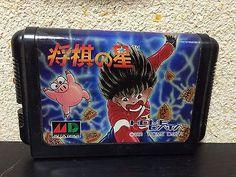 Shogi no Hoshi Sega Mega Drive Japan NTSC-J