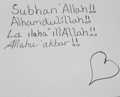 My dear brothers and sisters in Islam! Keep your tongues weet with the remembrance of Allah (ALMIGHTY) ❤ Subhan'allah - Alhamdulillah - La ilaha illallah - Allahuakbar ☝ #dhikr #allah #alhamdullilah #hasanat #islamic #islamicknowledge #dawah #Jannah #love