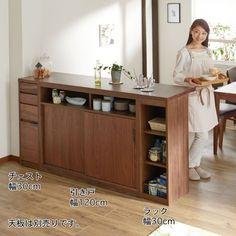 ウォルナット材のユニット式キッチンカウンター(high field) 通販のベルメゾンネット