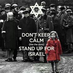 I Stand with Israel. Let's see who else stands with Israel