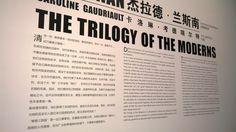 Gérard Rancinan(Photographer) & Caroline Gaudriault(Writer)- THE TRILOGY OF THE MODERNS - @ SHANGHAI HIMALAYAS MUSEUM