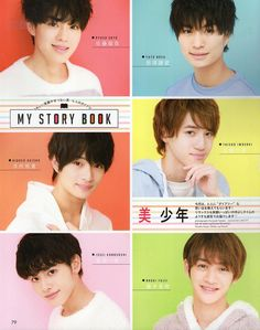 Japanese Boy, Tokyo, Books, Movies, Movie Posters, Ideas, Libros, Films, Tokyo Japan