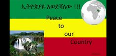 I love Ethiopia!