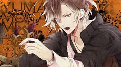 Diabolik Lovers: present by Rejet _ Yuuma Mukami Kanato Sakamaki, Ayato, Cute Anime Boy, Anime Love, Namjoon, Anime Diabolik Lovers, Mukami Brothers, Blood Wallpaper, Otaku