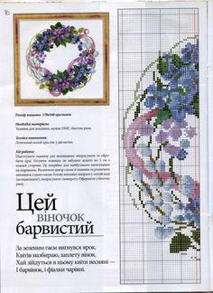 Gallery.ru / Фото #17 - Українська вишивка 25 - WhiteAngel