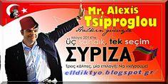 ΚΛΙΚ ΕΔΩ: http://elldiktyo.blogspot.com/2015/01/toyrko-syriza.html [ΘΕΜΑΤΑ 29-1-2015]: ΝΕΟ-ΕΛΛΗΝΑ ΡΑΓΙΑ! Ψήφισες SYRIZA και ΠΑΝΗΓΥΡΙΖΟΥΝ οι ΤΟΥΡΚΟΙ! - ΤΟΥΡΚΙΚΗ HURRIYET: ΤΡΕΙΣ ΔΙΚΟΙ ΜΑΣ ΣΤΗ ΝΕΑ ΒΟΥΛΗ ΤΩΝ ΓΚΙΑΟΥΡΗΔΩΝ - Η «μαγκιά» κράτησε μια μέρα - Άτακτη υποχώρηση των Συριζαίων εμπρός στους διεθνείς τοκογλύφους! - ΤΕΛΟΣ Η ΓΚΕΤΟΠΟΙΗΜΕΝΗ ΤΡΙΤΟΚΟΣΜΙΚΗ ΛΑΘΡΟ-ΚΥΨΕΛΗ ΓΙΑ ΤΟΝ ΑΡΙΣΤΕΡΟ ΠΡΩΘΥΠΟΥΡΓΟ ΤΣΙΠΡΑ >>>>