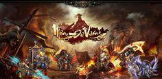 Game Mộng Đế Vương là tựa game nhập vai chiến thuật tam quốc mới được phát hành tại Việt Nam vào đầu tháng 2/2015. Đến với game Mộng Đế Vương, người chơi sẽ được...