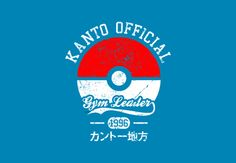 Kanto Official Gym Leader