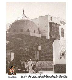 صورة قديمة لمكتبة عارف حكمت في #المدينة_المنورة التي تأسست عام 1853م وقد أزيلت قديما بأحد مشاريع التوسعة Masjid Haram, Al Masjid An Nabawi, Old Images, Old Photos, Mecca Madinah, Islamic Sites, Places To Travel, Places To Visit, Sufi Saints