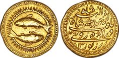 Nuruddin Jahangir (1605-1627). Mohur, Ꜹ, 10.89 g, 22 mm, Agra, March. Two fish (Pisces ♓) head-to-tail, sun behind. / YAFT DAR AGRA RUE ZAR ZEWAR AZ JAHANGIR SHAH AKBAR SHAH wiithin double circles with dots between. BMC India 358. Ex CNG 54 (12 September 2007), lot 1802. Among the finest known of this extreme rarity. Extremely fine.