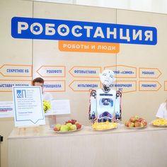 http://roboagency.ru