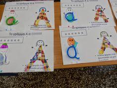 Πάω Α' και μ'αρέσει: Το γράμμα Α α !!!!! Letters, Teaching, Activities, Education, School, Blog, Kids, Greek, Alphabet