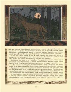 Illustration for the Tale of Prince Ivan, The Firebird and the Grey Wolf - Ivan Bilibin Ivan Bilibin, Ilya Repin, Russian Folk Art, Fairytale Art, Art Database, Design Graphique, Medieval Art, Firebird, Illustrators