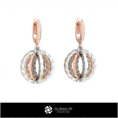 3D CAD Earrings Cad Services, Buy And Sell, Drop Earrings, 3d, Stuff To Buy, Jewelry, Jewlery, Jewerly, Schmuck