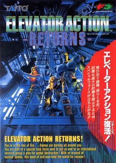 Elevator Action Returns aka Elevator Action II, found on Taito Legends 2 on PS2