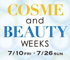 COSME and BEAUTY WEEKS|イベント・キャンペーン|東京ソラマチ