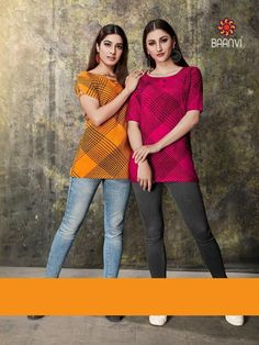 Baanvi Blink Vol 2 Rayon tops Western Collection In Surat Gujarat Latest Top Designs, Latest Tops, Fancy Kurti, Fancy Sarees, Print Shorts, Printed Leggings, Fancy Gowns, Short Tops, Western Wear