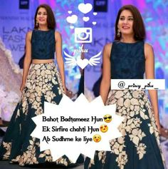 Pic is nice👍👍 Crazy Girl Quotes, Crazy Girls, Girl Attitude, Attitude Quotes, Comedy Jokes, Dear Diary, Couple Quotes, Sequin Skirt, Formal Dresses