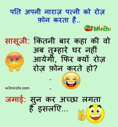 Funny Husband Wife Joke in hIndi