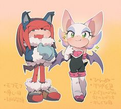Knuckles • Rouge