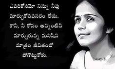 Photo: Telugu Inspirational Quotes, Motivational Quotes For Life, Inspiring Quotes About Life, Sad Quotes, Best Quotes, Life Quotes Pictures, Photo Quotes, Heart Touching Love Quotes, Aquarius Woman