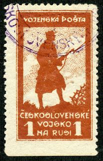 1919 Scott 10 on carmine On Russian Imperforate Stamps of Surcharged Quick History Siberia consists of a huge territory o. Postage Stamp Collection, Stamp Collecting, Postage Stamps, Ephemera, 1, European Countries, Czech Republic, Russia, Bohemia