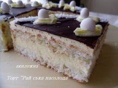 Торт ,, Райское Наслаждение,,